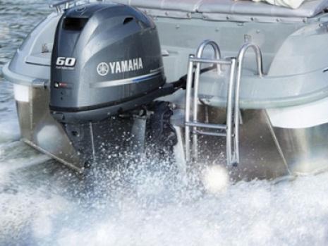 Yamaha F60 Outboard Engine Www Penninemarine Com