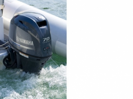 Yamaha f70 outboard engine for Best outboard motor warranty